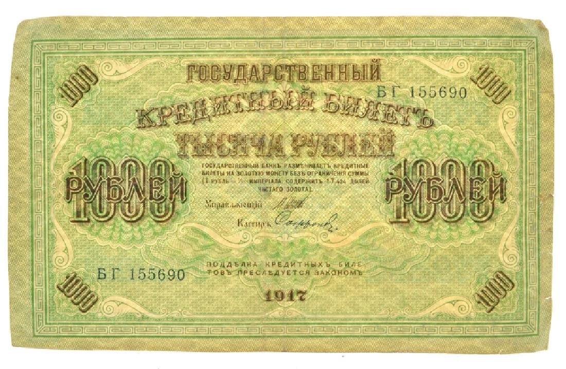 1917 Russian Government Credit Note 1000 Roubles