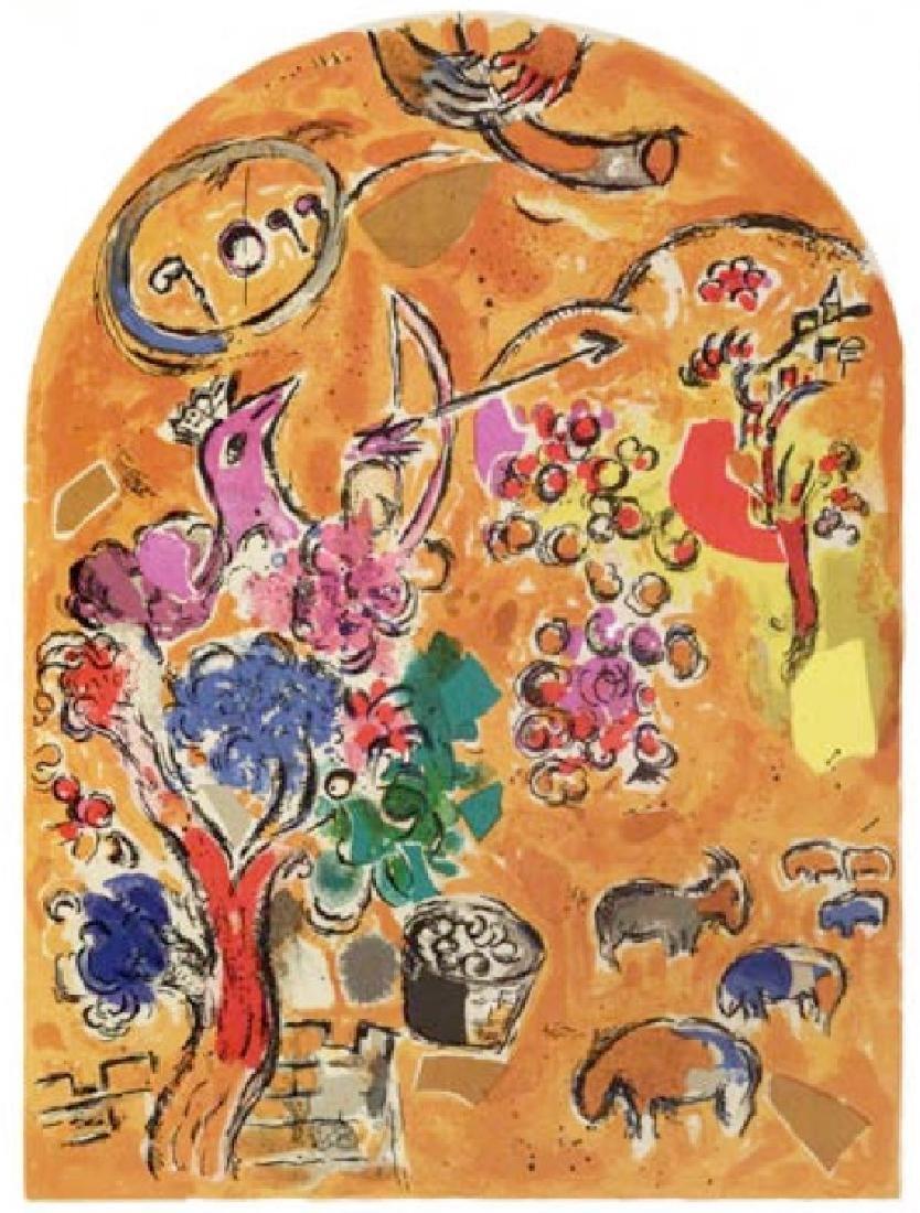 Marc Chagall's Jerusalem Windows ''''Joseph'''' 18 x 24