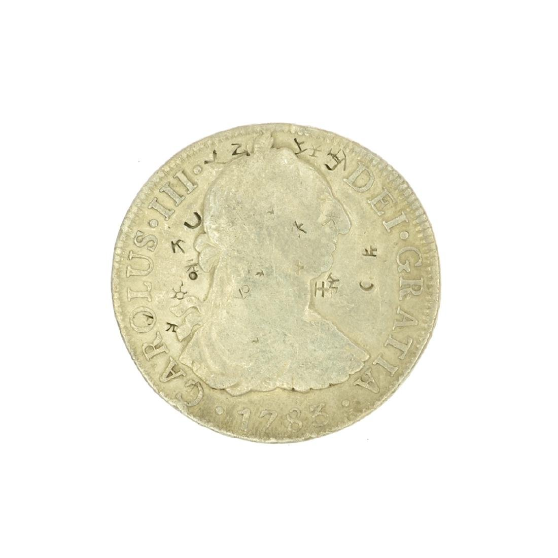 Extremely Rare Early Date 1783 Portrait Reales Very