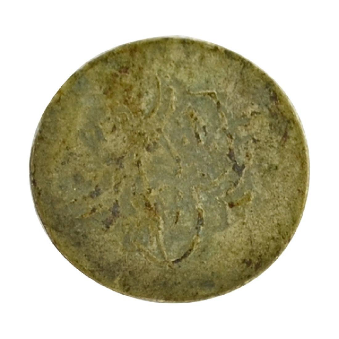 Rare Early Dated Museum Coin