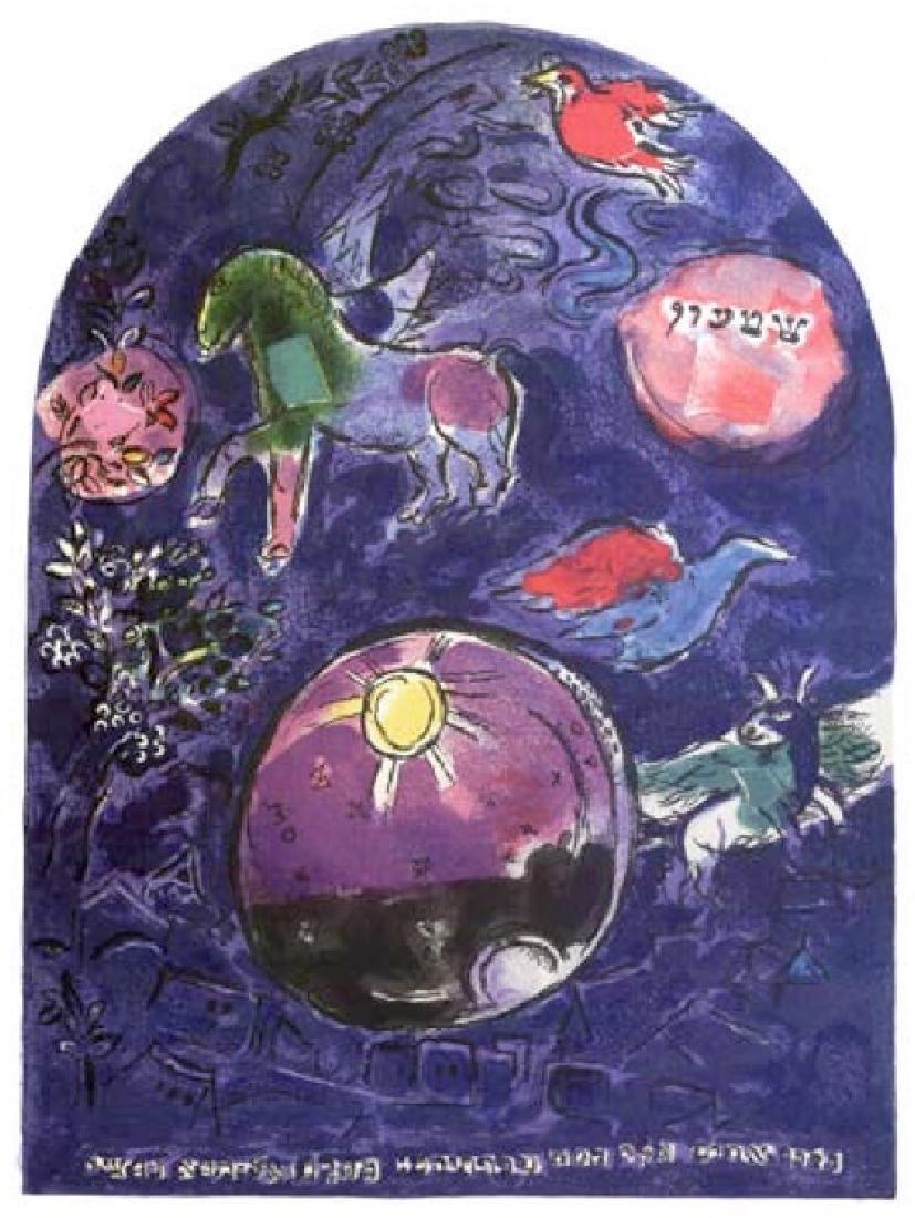 Marc Chagall's Jerusalem Windows ''''Simon'''' 18 x 24