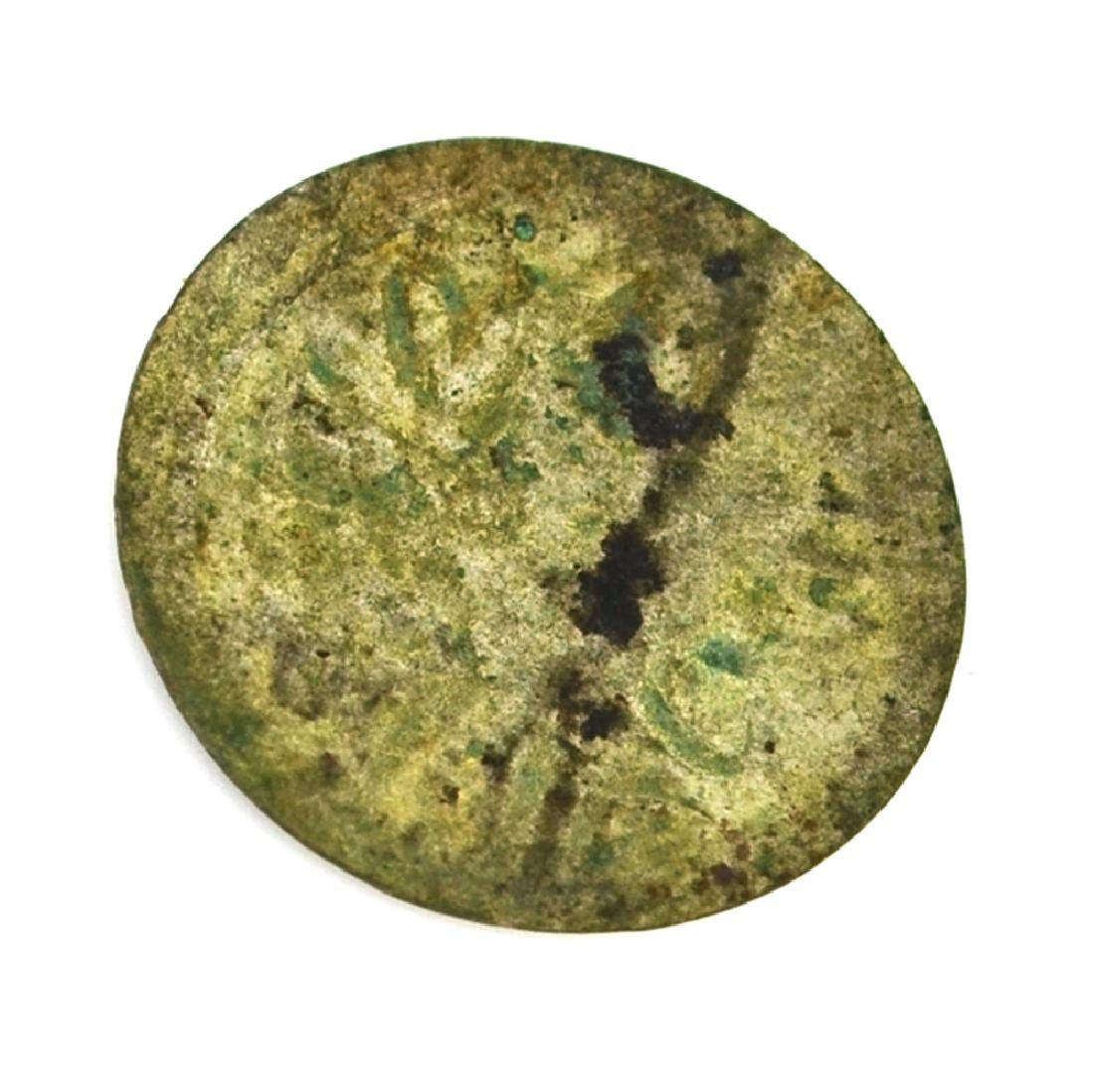 Rare Early Dated Museum Coin - 2