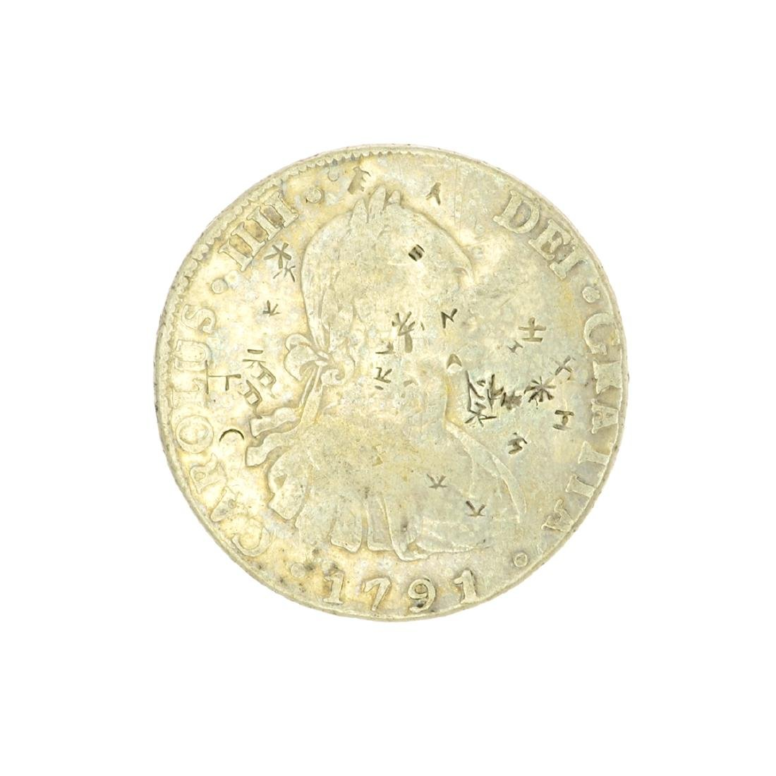 Extremely Rare Early Date 1791 Portrait Reales Very