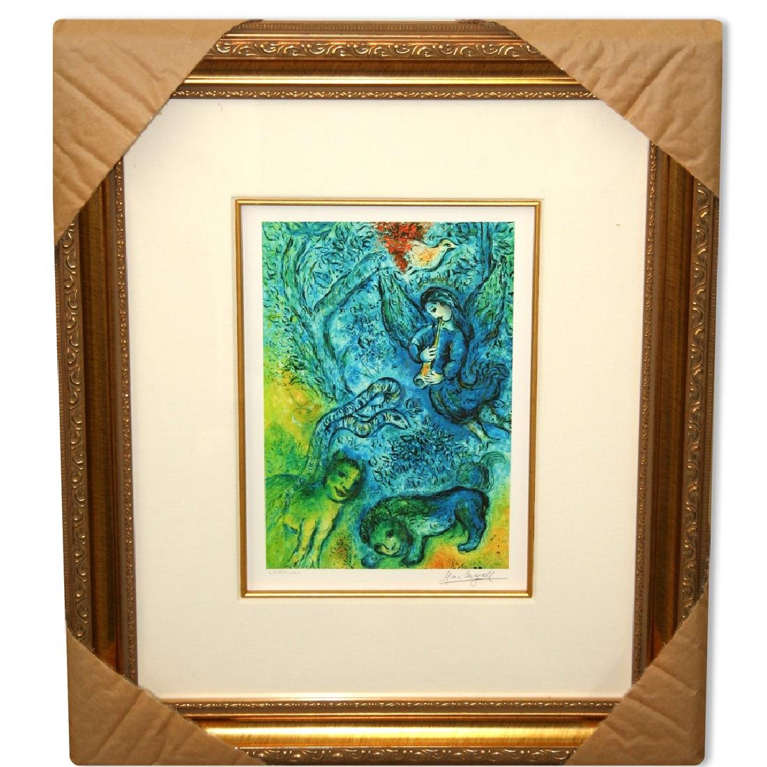 Chagall (After) 'Magic Flute' Museum Framed Giclee-Ltd
