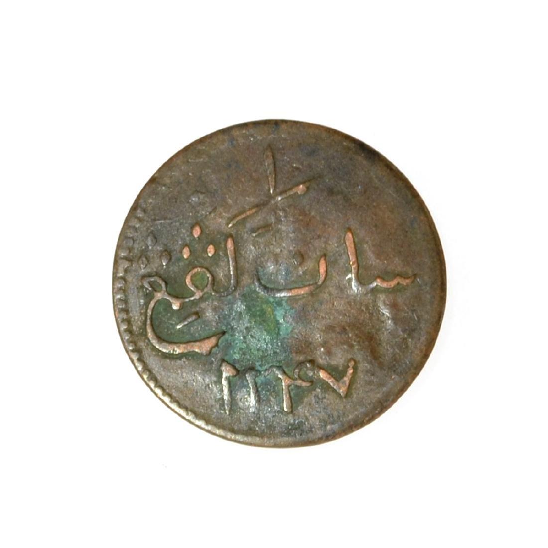 *British Colonial Malaysia Coin (JG) - 2