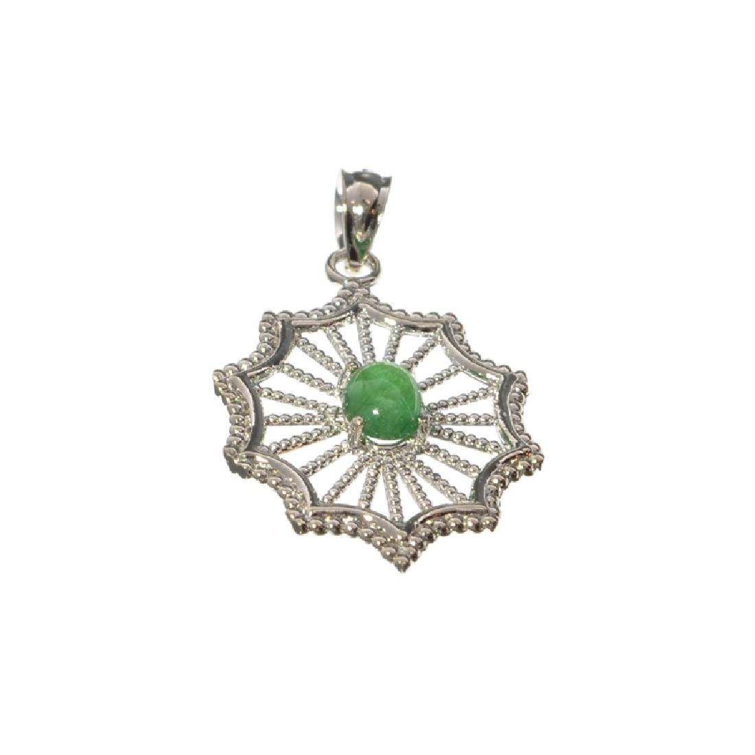APP: 0.2k Fine Jewelry 0.38CT Cabochon Green Emerald