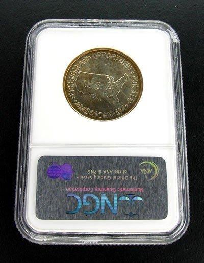 968: 1951 George Washington Carver Half Dollar Coin - 2