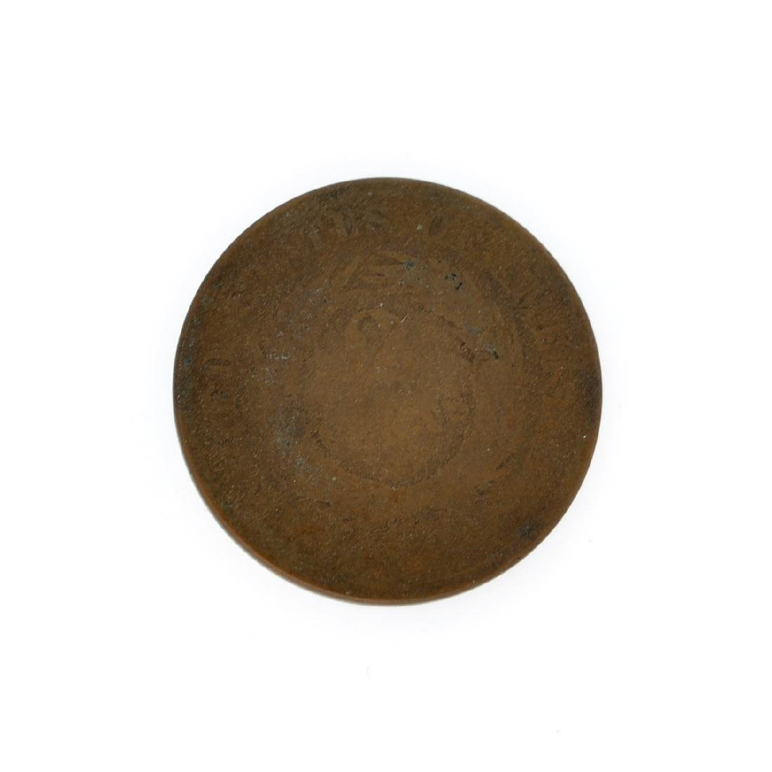 Rare 1868 Two-Cents Piece Coin - 2