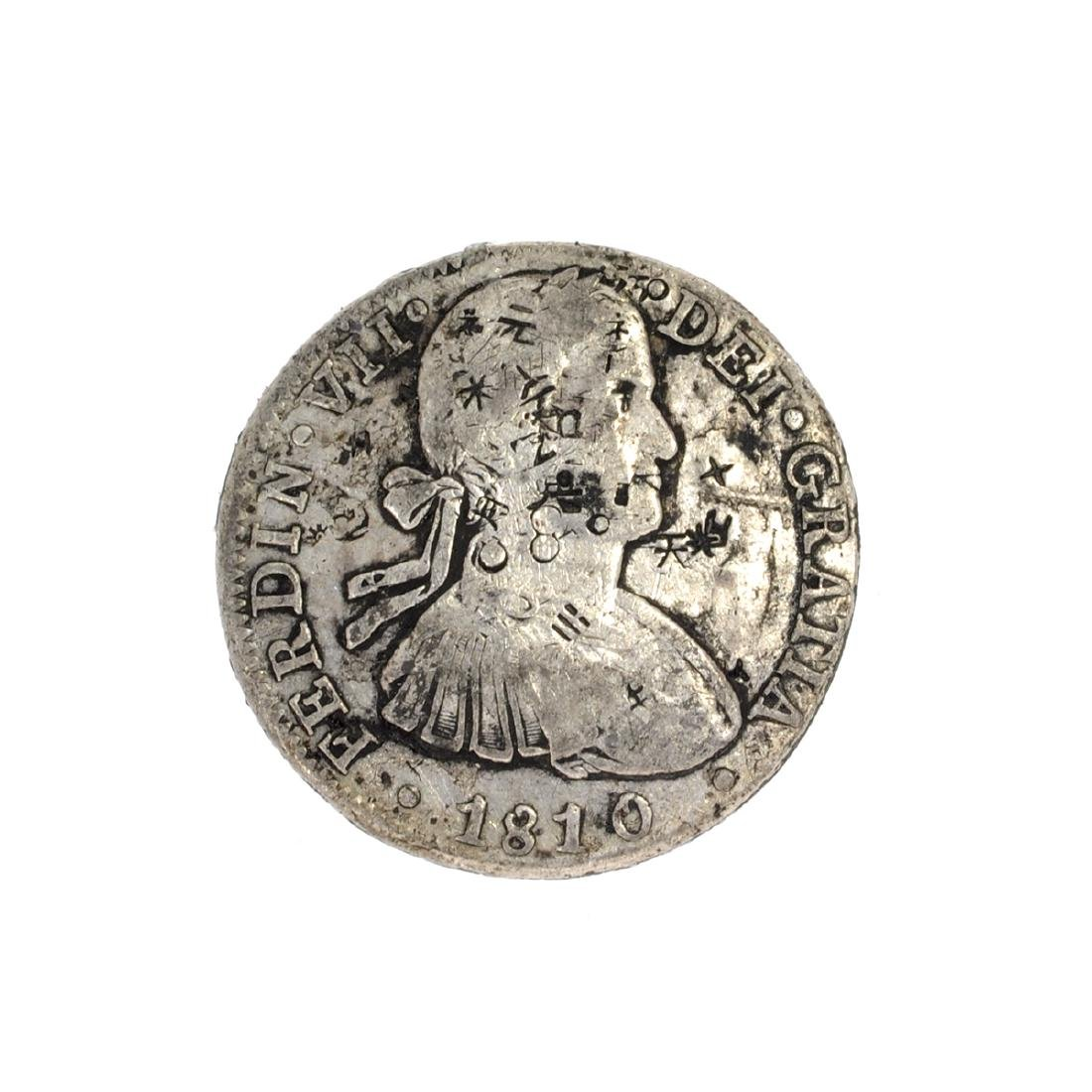 1810 Eigth Reales American First Silver Dollar Coin