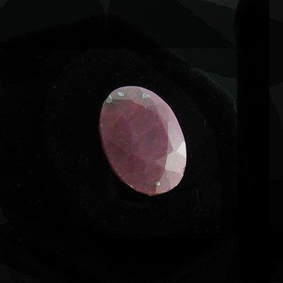 2343: APP: $0.7k 33.10CT Ruby Gemstone - Precious Gem