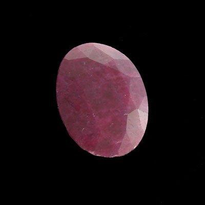 2218: APP: 1.6k 52.10CT Ruby Gemstone-Precious Gem