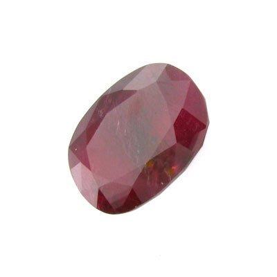 530: APP: $34.4k 41.75CT Ruby Gemstone - Precious Gem