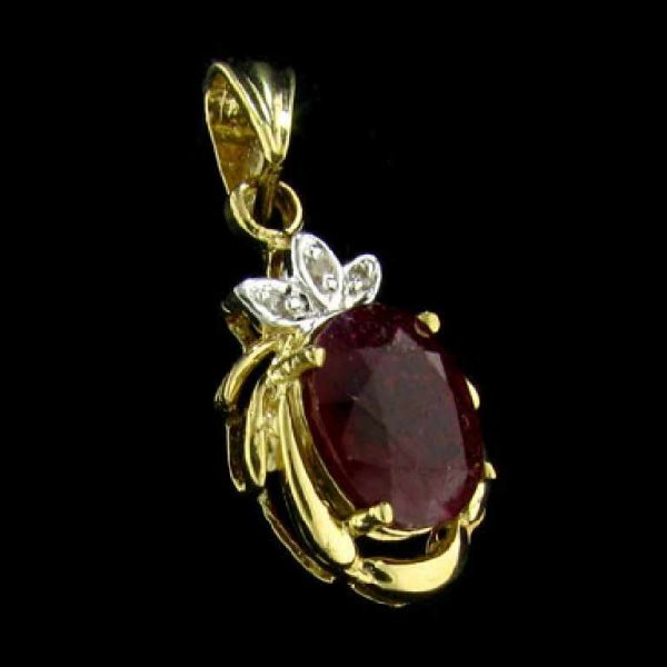1408: 14 kt. Gold, Ruby and Diamond Pendant-Great Gift