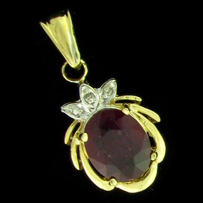 35: 14 kt. Gold, Ruby Pendant-Great Gift Idea!