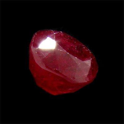 17: APP: 19.3k 12.43CT Cushion Ruby Gemstone-Precious G