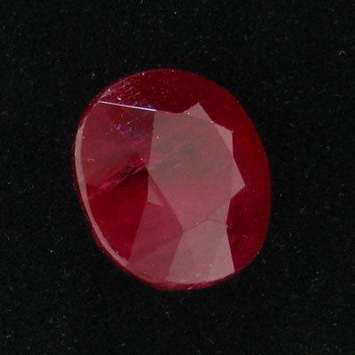 APP: 20.1k 12.83CT Ruby Gemstone