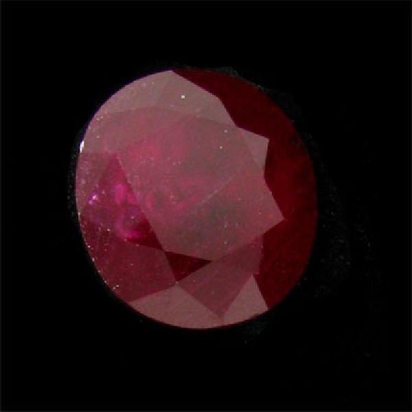 APP: $13.8k 11.81CT Ruby Gemstone