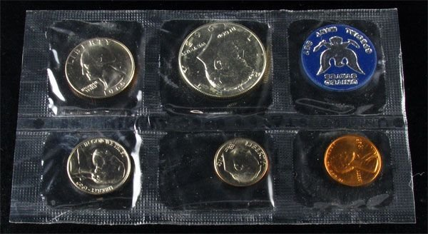 1965 U.S. Mint Set Coin - Investment