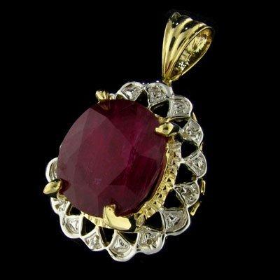 APP: $20.8k 14 kt. Gold, 26.20CT Ruby & Diamond Pendant