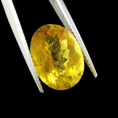 APP: $2.1k 7.43CT Yellow Tourmaline Gemstone
