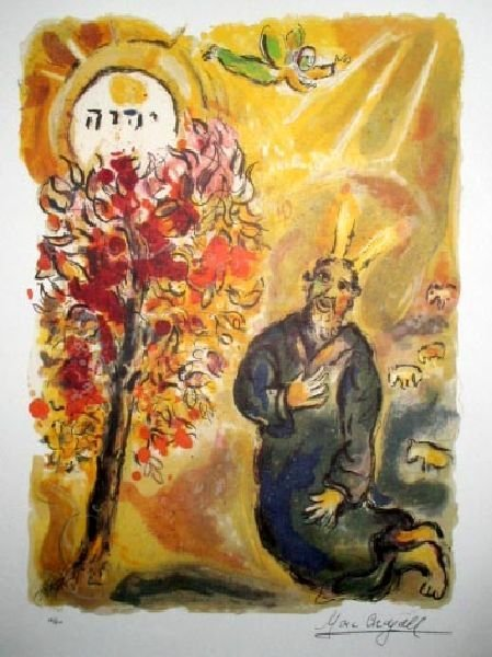 MARC CHAGALL Exodus Burning Bush Print