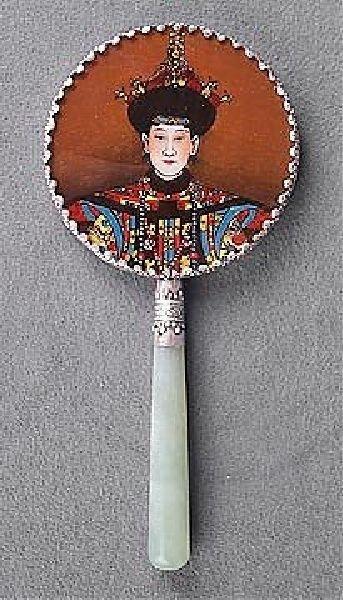 Emperor Hand Mirror - Contemporary Collectable