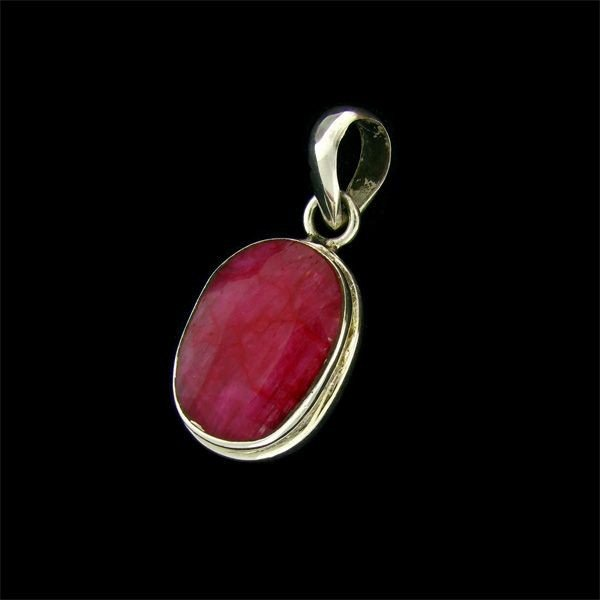 APP: 9.6k 15.72CT Ruby & Sterling Silver Pendant