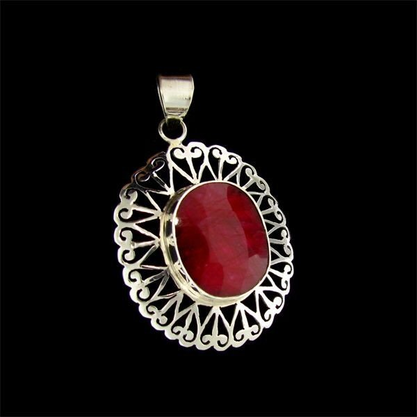 APP: 21.5k 16.23CT Ruby & Sterling Silver Pendant