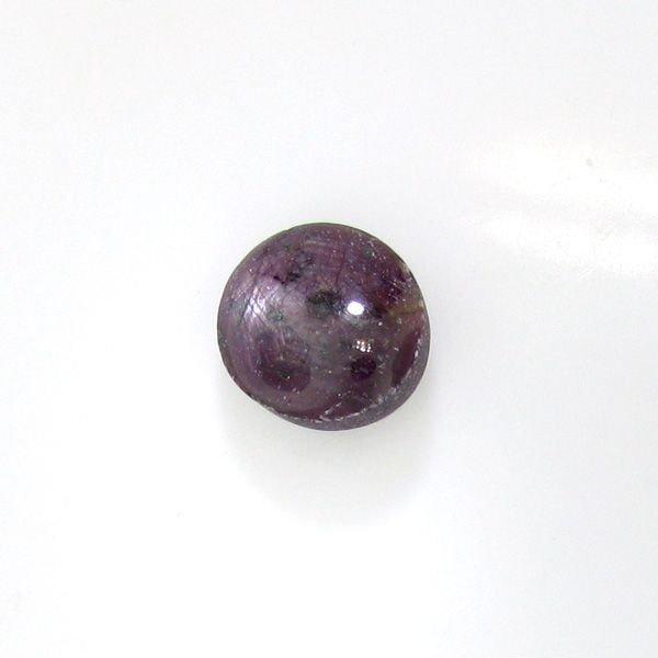 APP: 4.4k 17.21CT Natural Star Ruby Gemstone