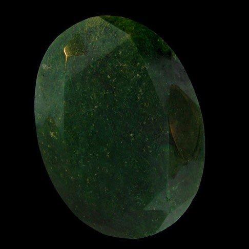 APP: 487.2k 1,445.82CT Oval Cut Emerald Gemstone