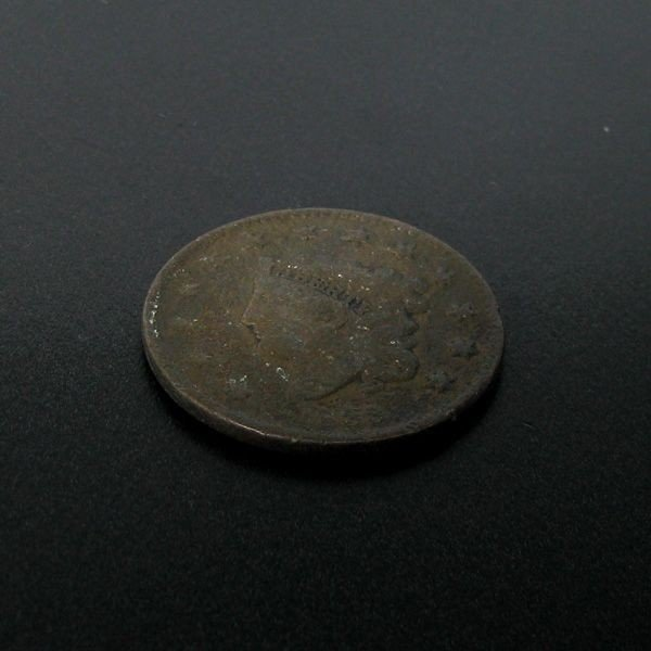 Liberty Head Type One Cent Coin - Investment