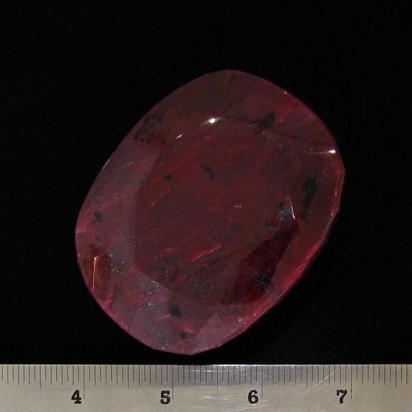 APP: 303.9k 2,025.95CT Ruby Gemstone