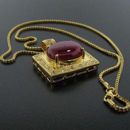 APP: 15k 14kt Gold, Overlay 23CT Ruby & Diamond Pendant