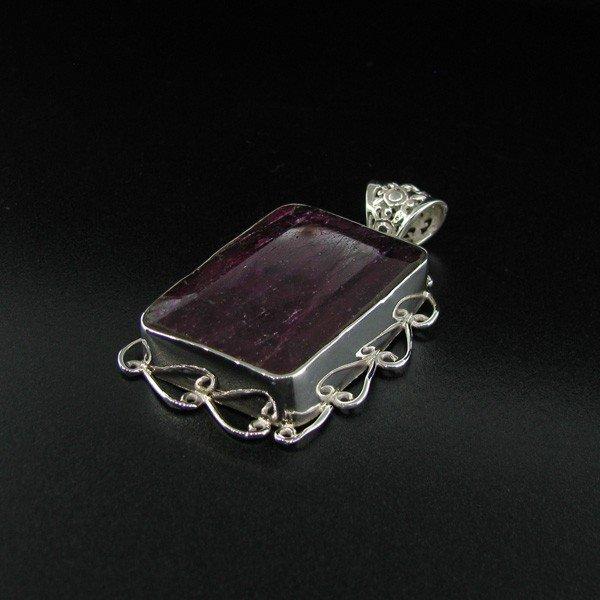 APP: 23.3k 86.53CT Ruby & Sterling Silver Pendant