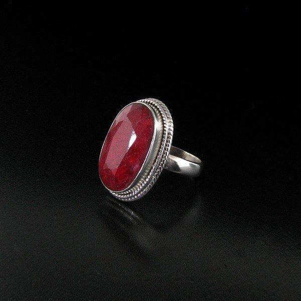 APP: 7.7k 16.07CT Ruby & Sterling Silver Ring