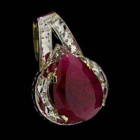 APP: 23.6k 23.42CT 14 kt. Gold, Ruby & Diamond Pendant