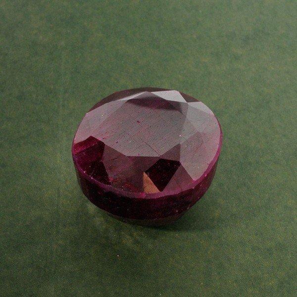 APP: 194.2k 776.70CT Ruby Gemstone