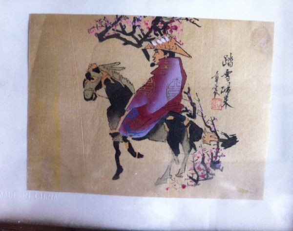 Chinese Artwork Watercolor Chinese Traveler