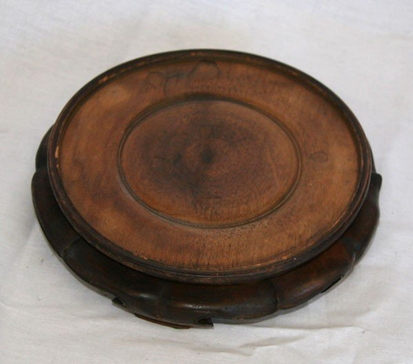Asian Carved Wooden Stand small