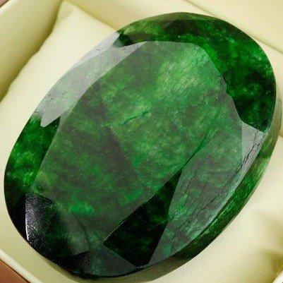 APP: 77.3k 1,153.85CT Emerald Gemstone