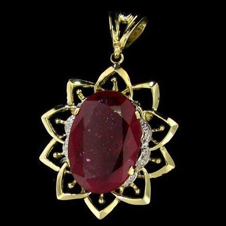 APP: 26.9k 14 kt. Gold, 20.48CT Ruby Pendant
