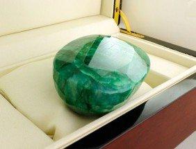 APP: 52.9k 1,322.05CT Emerald Gemstone