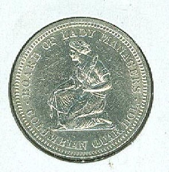 1893 Isabella Quarter Commen BU - 2
