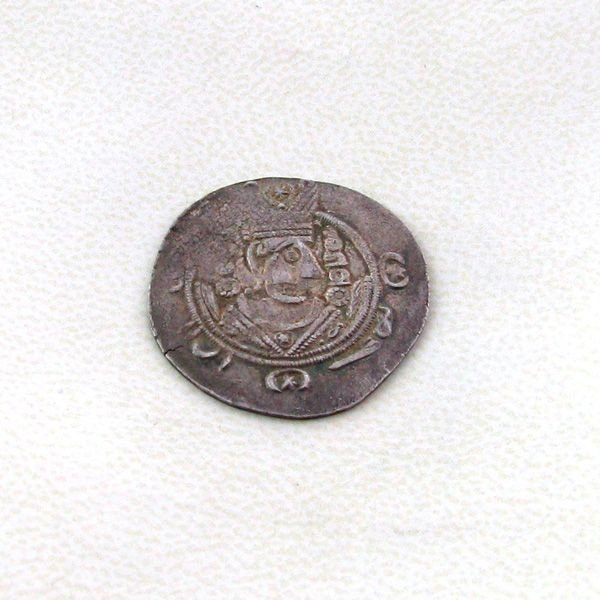 780-794 (AD) Silver Hemidrachms of Tabaristan Coin