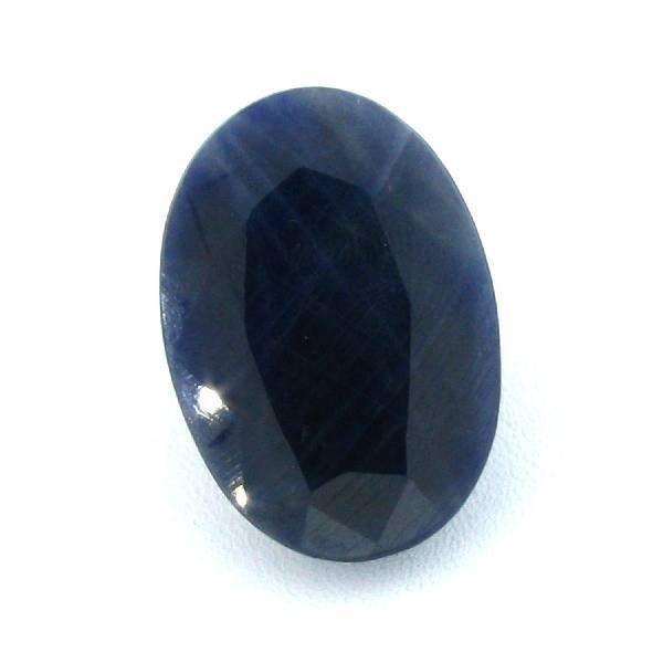 APP: 5.9k 88.70CT Oval Cut Sapphire Gemstone