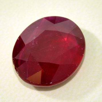 APP: 16.4k 18.22CTOval Cut Ruby Gemstone
