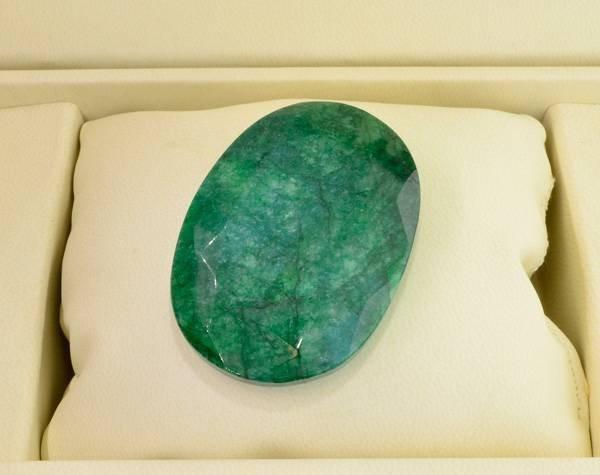 APP: 43.4k 289.20CT Oval Cut Emerald Gemstone