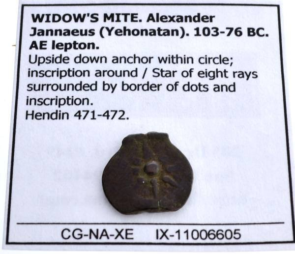 103-76 BC Widow's Mite Alexander Jannaeus Ancient Coin