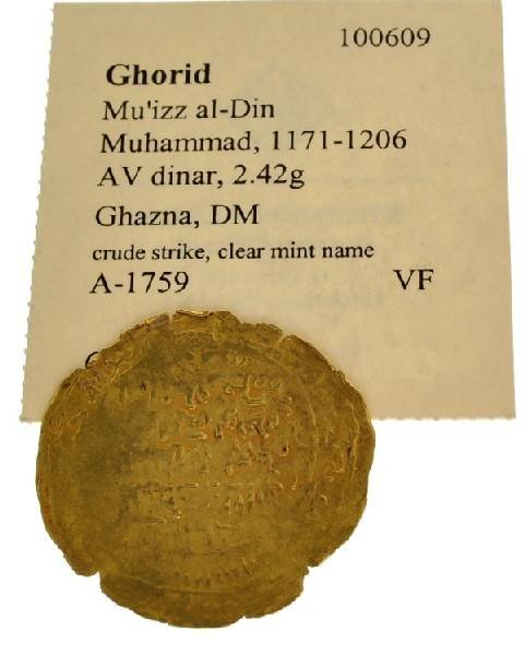 Early Dated Museum Ghorid Gold Coin - Investment