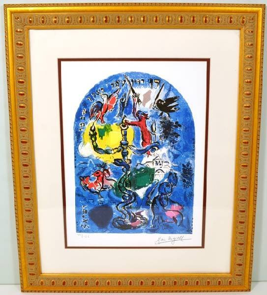 "MARC CHAGALL ""Stain Glass Windows"" Museum Framed"